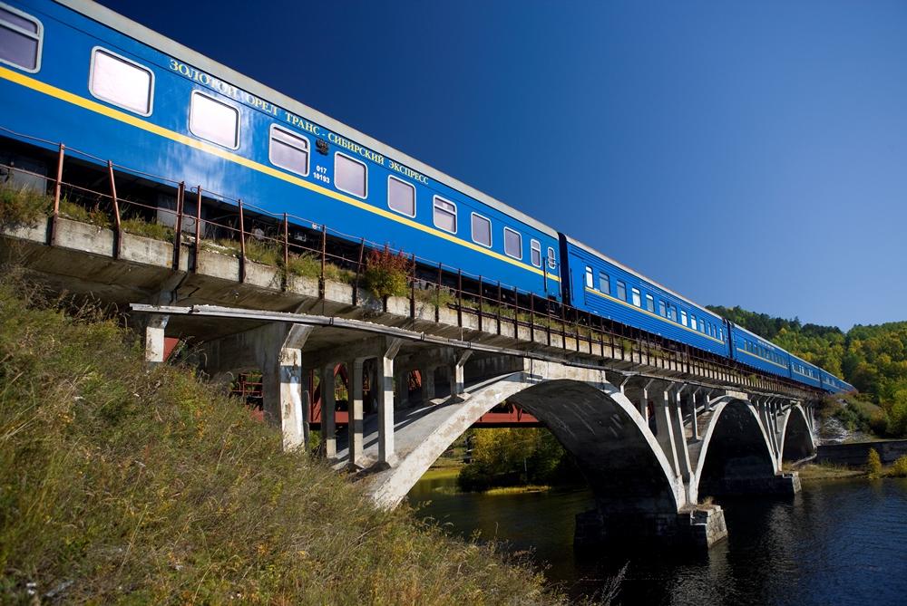 Golden Eagle Trains