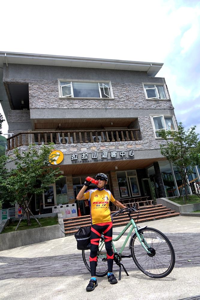 拉拉山遊客中心