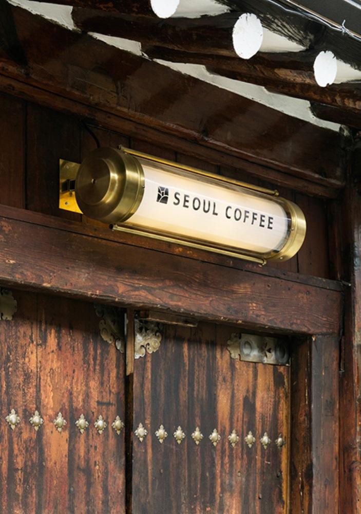 Seoul Coffee