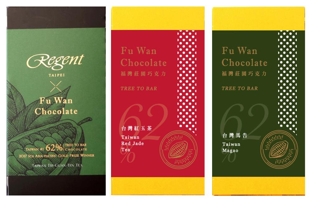 福灣巧克力
