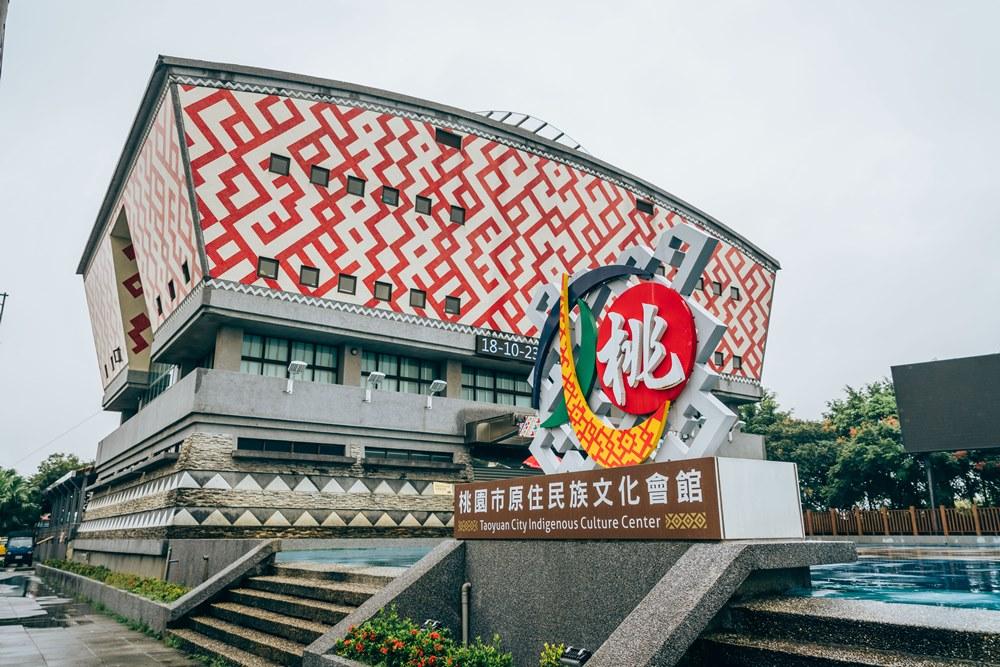 北橫/泰雅族文化/桃園/大溪/原住民族文化會館