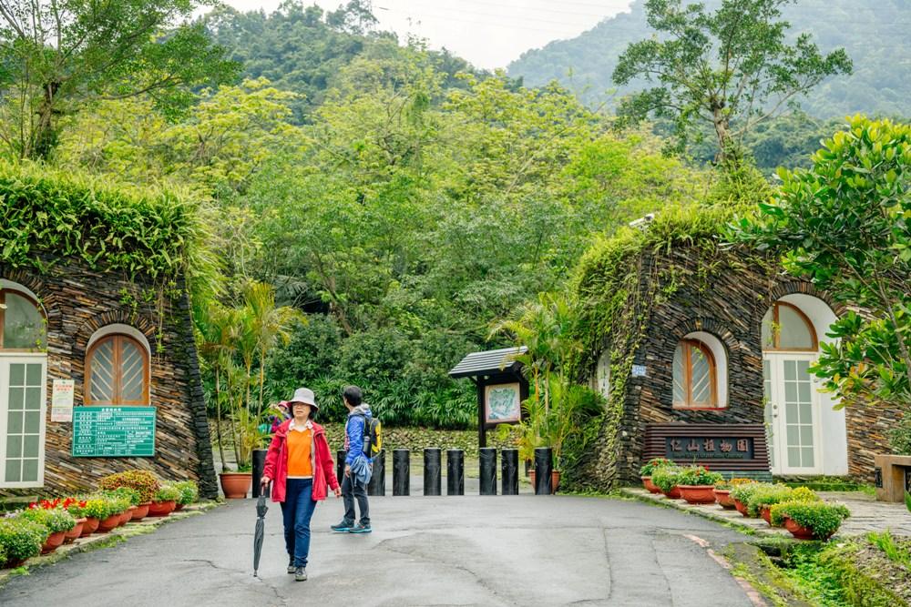 仁山植物園/健行踏青/冬山/宜蘭
