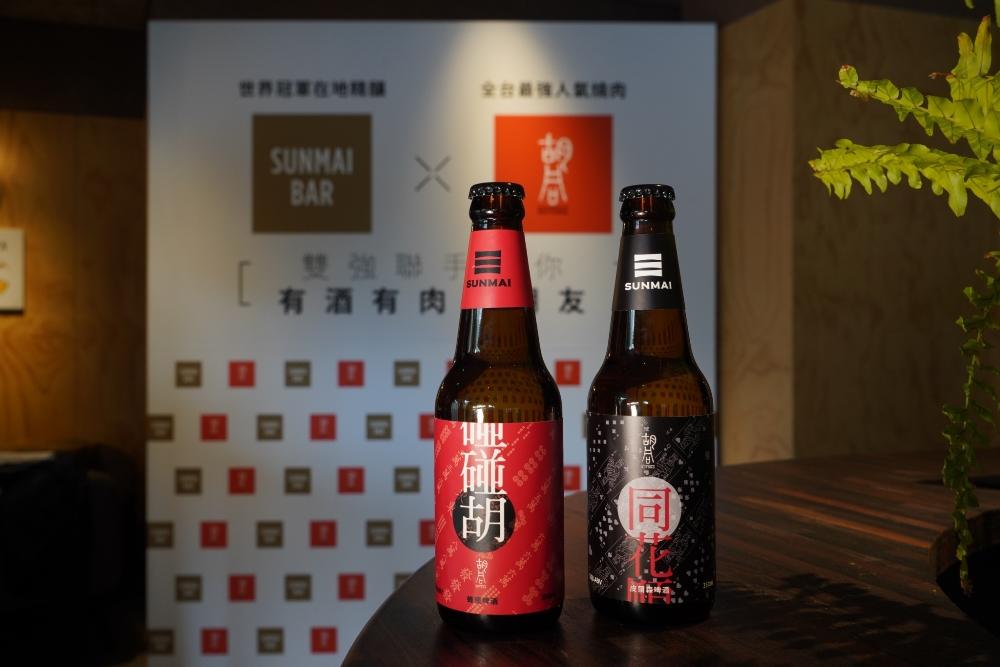 啤酒/SUNMAI BAR/胡同燒肉/精釀啤酒吧/酒吧/台北