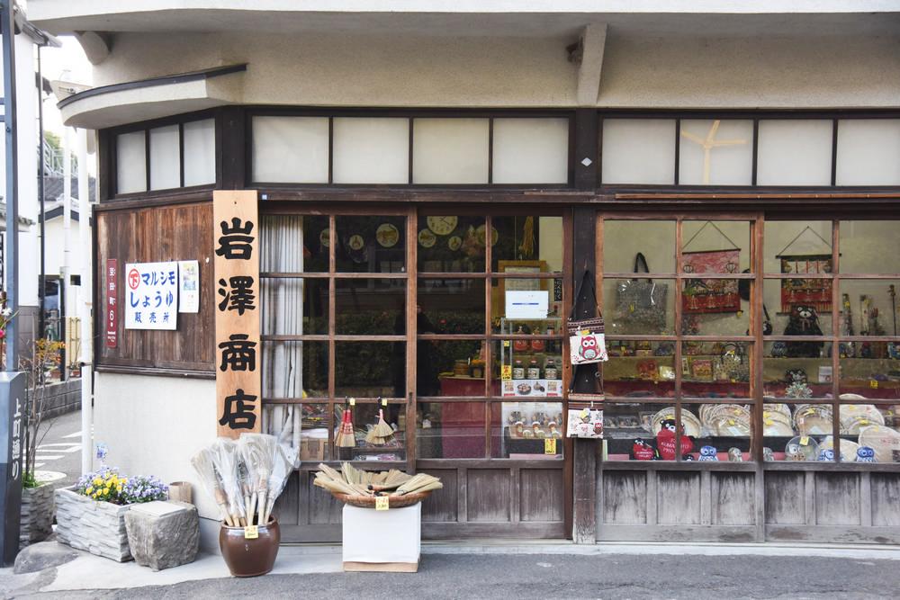 日田/豆田町/九州小京都/天領/星悅航空/北九州/日本