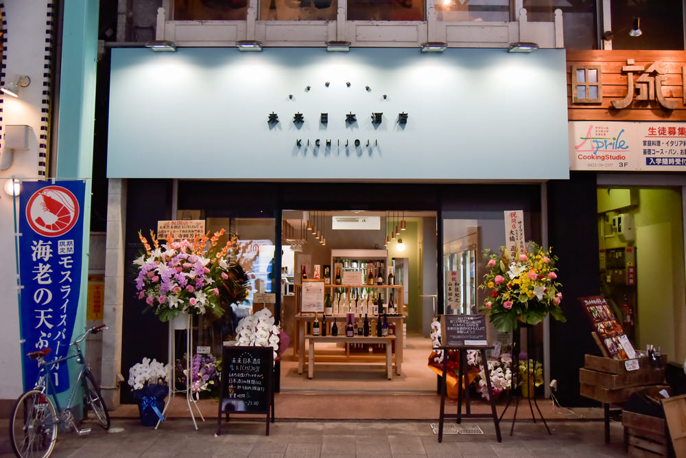 YUMMY SAKE/AI 味覺判定/未來日本酒店/日本酒/東京/日本