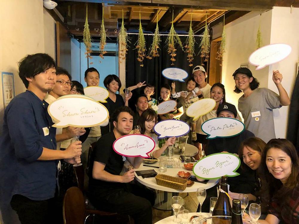 YUMMY SAKE/AI 味覺判定/日本酒/東京/日本