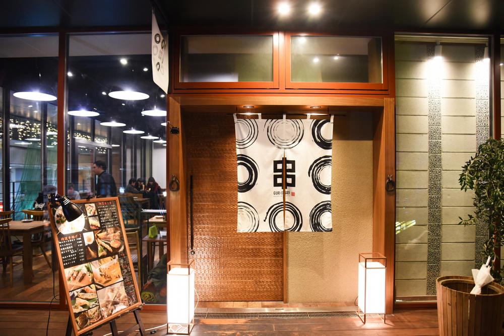 卷串/串燒/GURI-GURI/餐酒館/小倉/北九州/福岡/日本