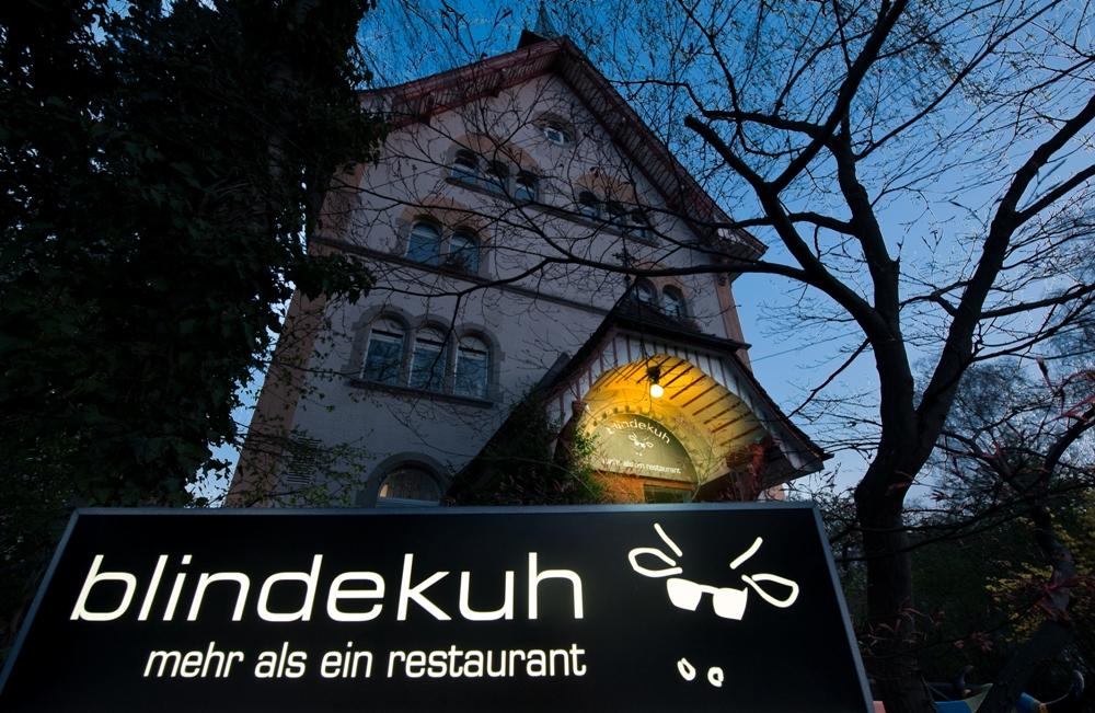 餐廳外觀/盲人餐廳/Blindekuh/蘇黎士/瑞士