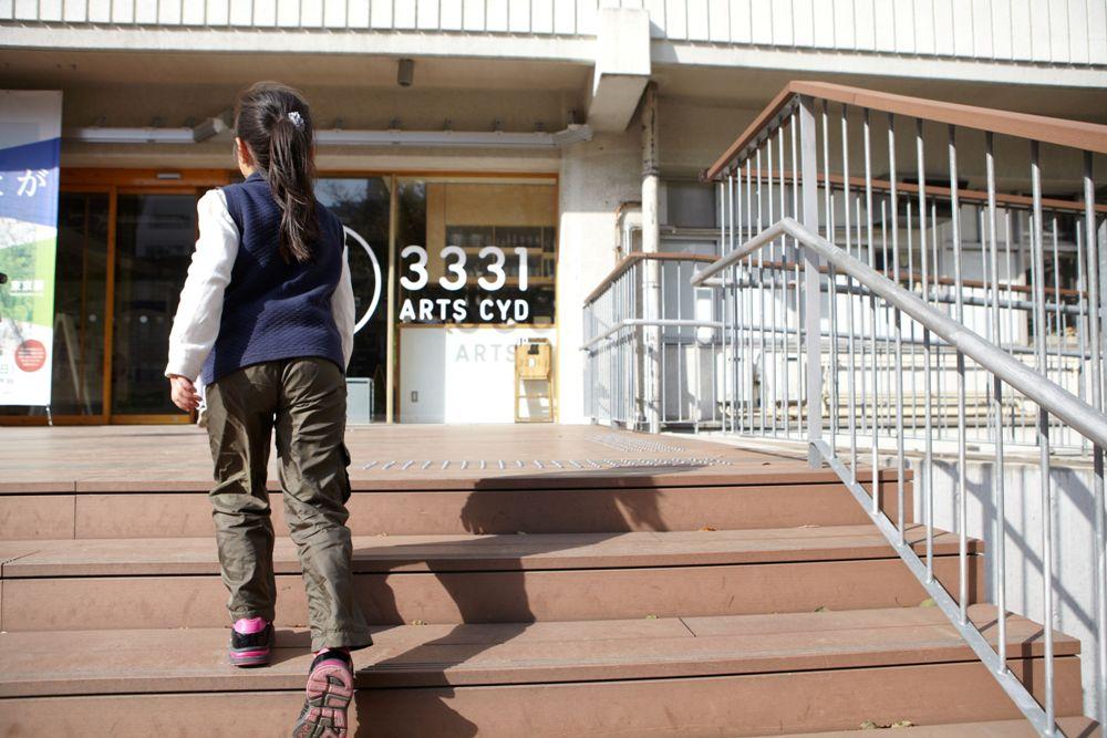 展場/3331 Arts Chiyoda/東京/日本
