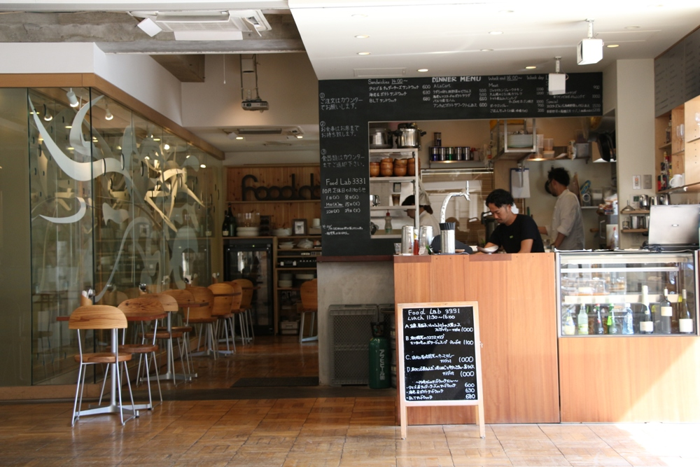 咖啡廳/3331 Arts Chiyoda/東京/日本