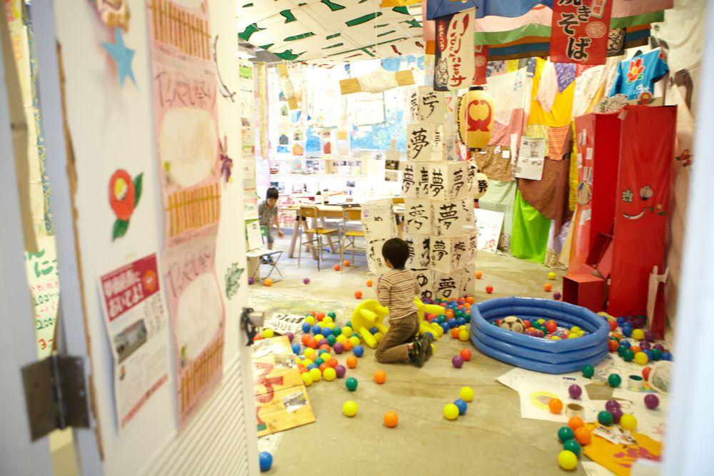 親子遊樂區/3331 Arts Chiyoda/東京/日本