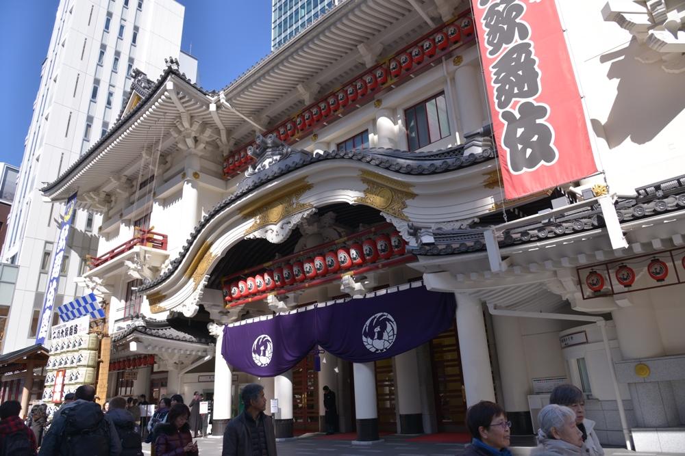 歌舞伎座/屋上庭園/銀座/東京/日本