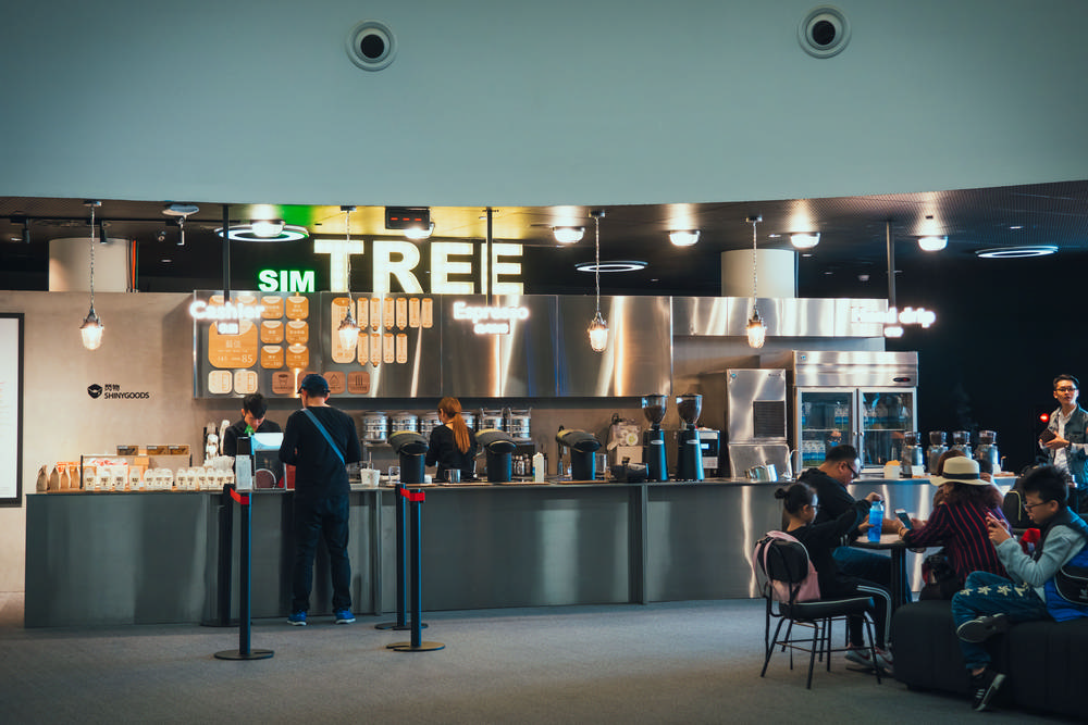 興趣咖啡/simtree/高雄手沖咖啡/衛武營/Weiwuying/高雄/鳳山/台灣建築