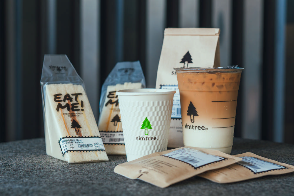 興趣咖啡/simtree/高雄咖啡/廣興肉脯/衛武營/Weiwuying/高雄/鳳山